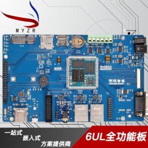 Freescale i MX6ul Development Board IMX6-EK140 - Agile